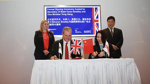 中英创意企业签订五项商业合作协议 深化两国文娱产业合作