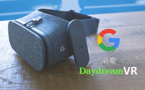 Google的移动VR标准是否只是白日梦?