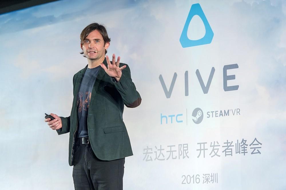 HTC vive studios