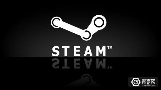 Steam-logo-2