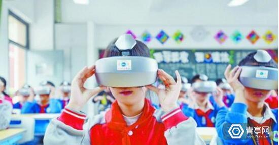 """厦门小学建设""""数字校园"""" 引进VR为减负做准备"""
