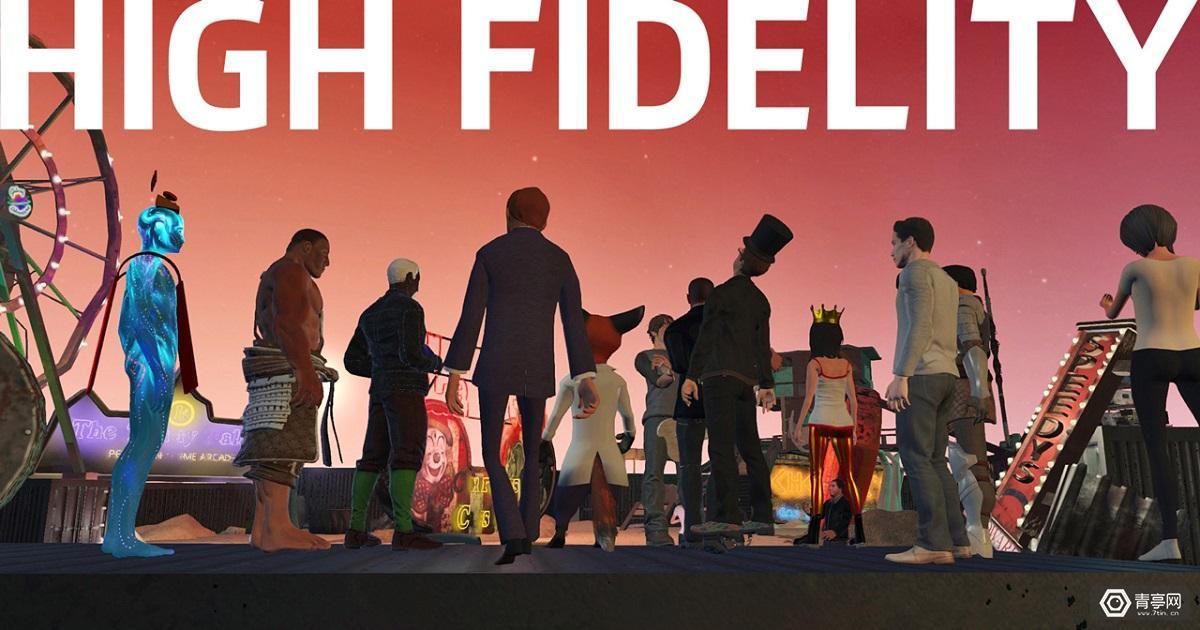怒怼Facebook:VR社交平台High Fidelity获2200万美元融资