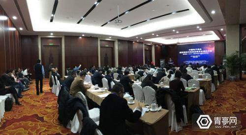 中国电子商会虚拟现实市场促进委员会成立 周明全担任理事长