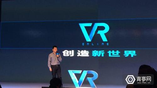 想做中国的SteamVR?恺英联手大朋打造内容平台VRonline