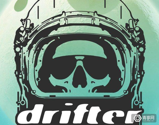 drifter-enteratinment-e1481653211439-630x496