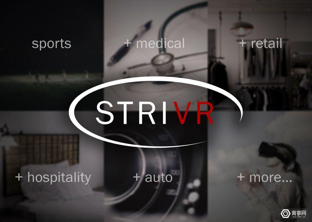 strivr-1000x714