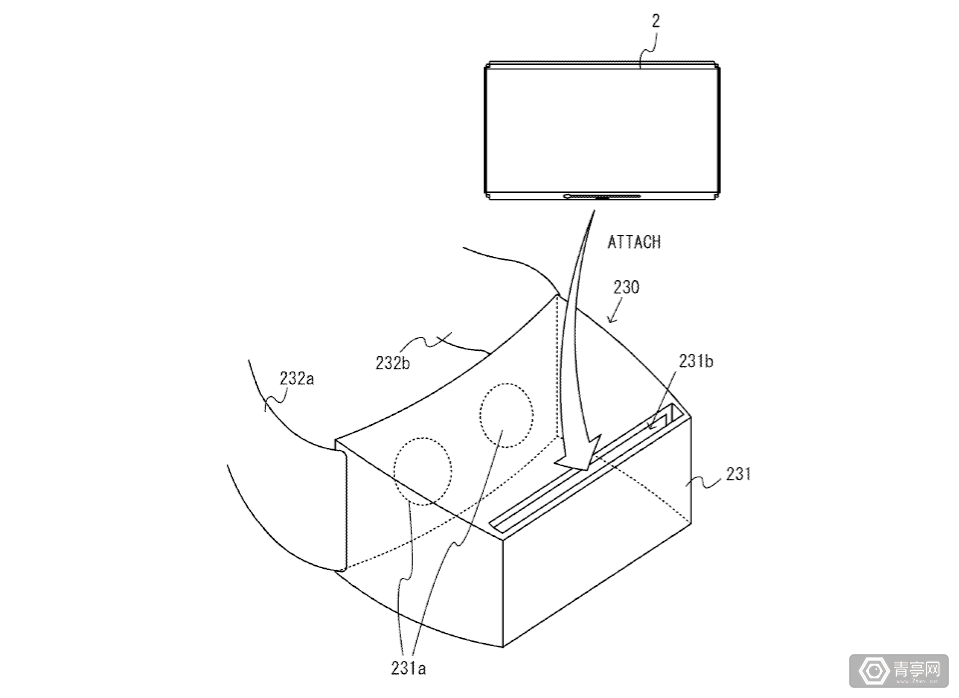Nintendo-VR
