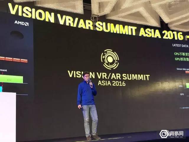 Unity Vison Summit