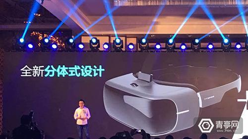 暴风魔镜发布VR一体机Matrix 售价2499元