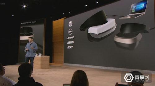 微软VR设备详细参数曝光 可选高端版or主流版