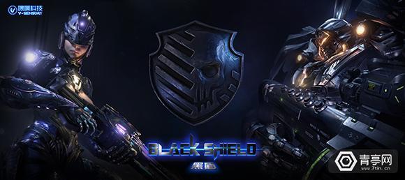 《黑盾》新篇章下月即将上线 荒野星球上演新冒险