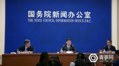 """重磅!国务院将虚拟现实写入""""十三五""""国家信息化规划"""