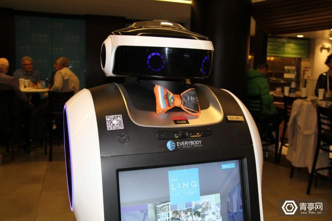 Caesars-Entertainment-WeChat-Robot2-664x443