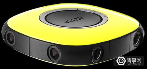 vuze-yellow-camera