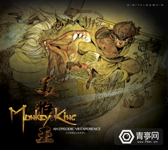 Monkey_King_Artwork-1024x909