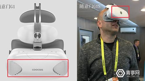 酷开VR2