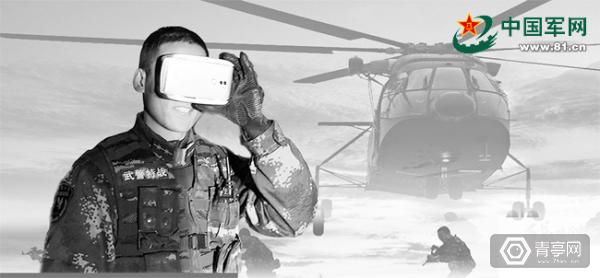 戴上VR眼镜 你也能成为一名特种兵!