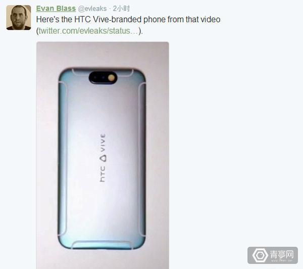 HTC Vive手机