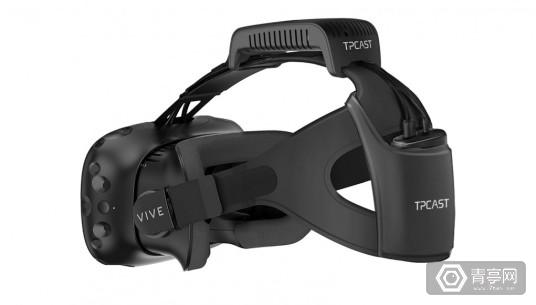 wireless-htc-vive-accessory-tpcast-1021x580