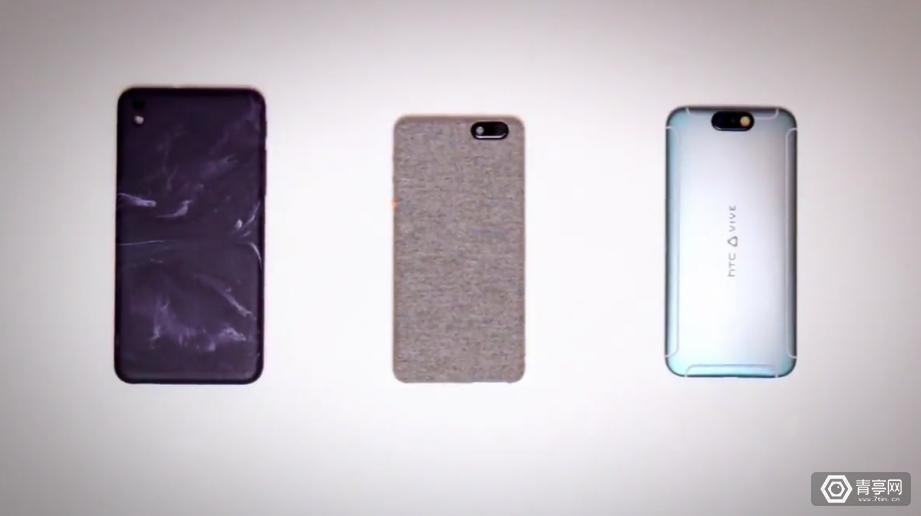 曝Vive手机或仅为概念设计,但HTC Daydream手机确实存在