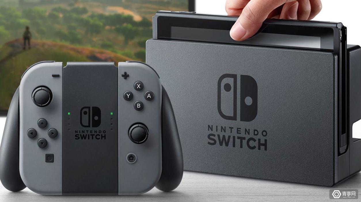 任天堂Switch售价泄露,或低于1500元仅为PS4一半