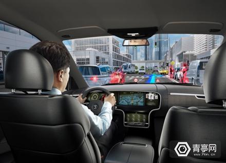 德国汽车制造商大陆集团携手DigiLens 开发超薄增强现实抬头显示器