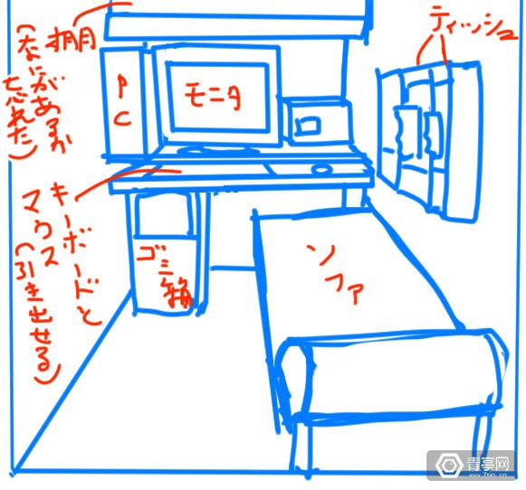 VR成人-3