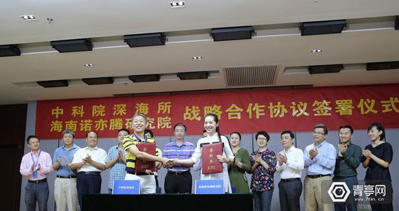 """中科院于海南诺亦腾建立深海VR技术实验室 服务于""""深渊""""项目"""