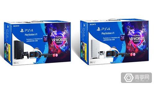 索尼推出5899元PSVR大礼包,但是大法您的货备好了吗?