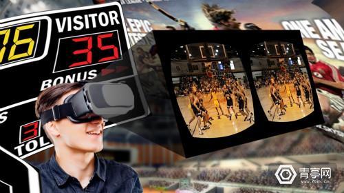 CBA引入180°立体VR直播技术 观众可以与球星近距离接触