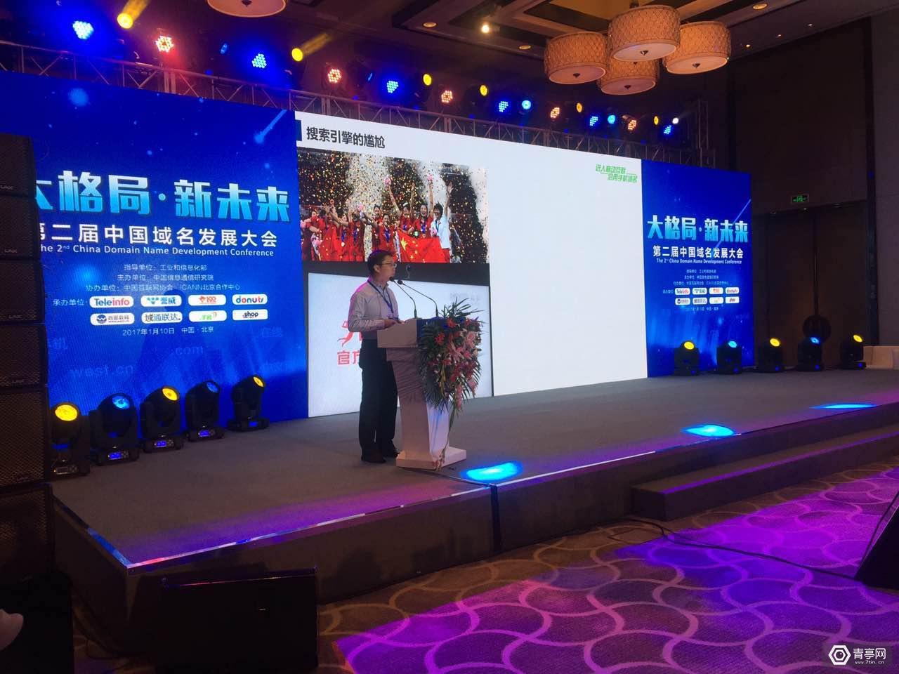 中国通信院发布互联网发展趋势报告:虚拟现实有望重构互联网下一代计算平台
