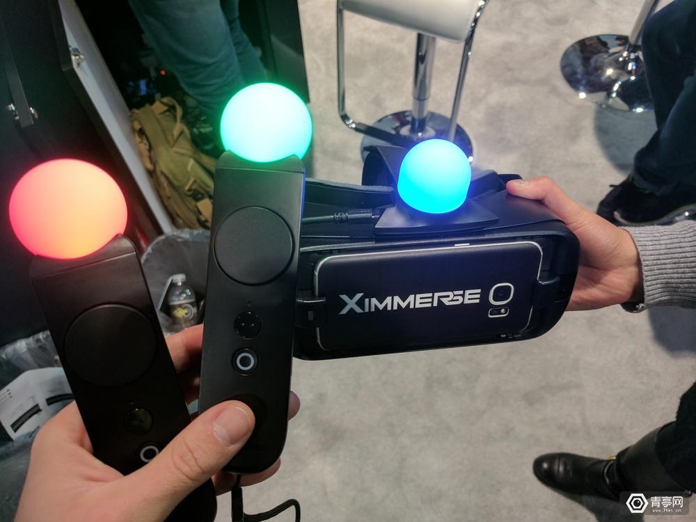 Ximmerse-1