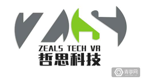 哲思科技获数百万PreA轮融资 目前聚焦大型VR交互游戏制作