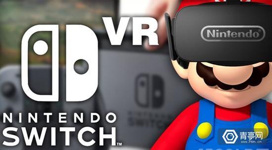 任天堂VR爆料?The Switch可支持VR?