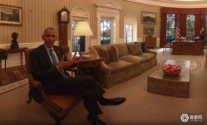 名人 | 想看看川普在哪办公?奥巴马VR里带你游白宫!