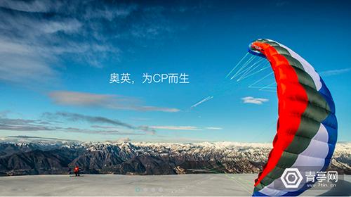 VR游戏发行公司奥英网络完成数千万天使轮融资