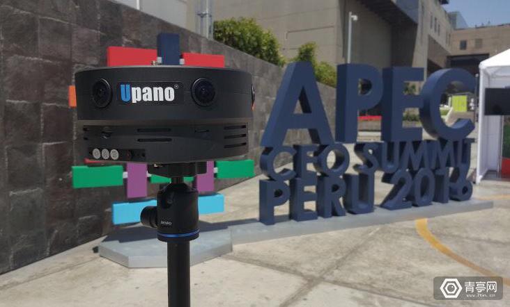 评测 | Upano XONE:68000的相机VR直播效果如何?