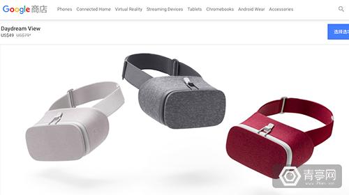 卖不出去了?谷歌Daydream头盔疯狂降价38%