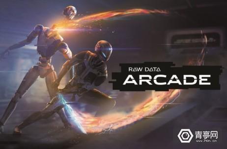 raw-data-arcade-930x613