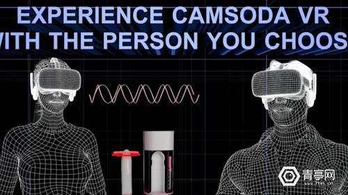 CamSoda-VR2
