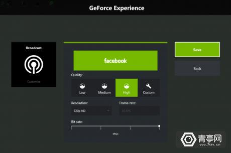 geforce-experience-facebook-640x424