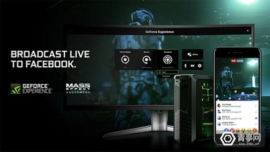 geforce-experience-facebook-livestreaming-681x383