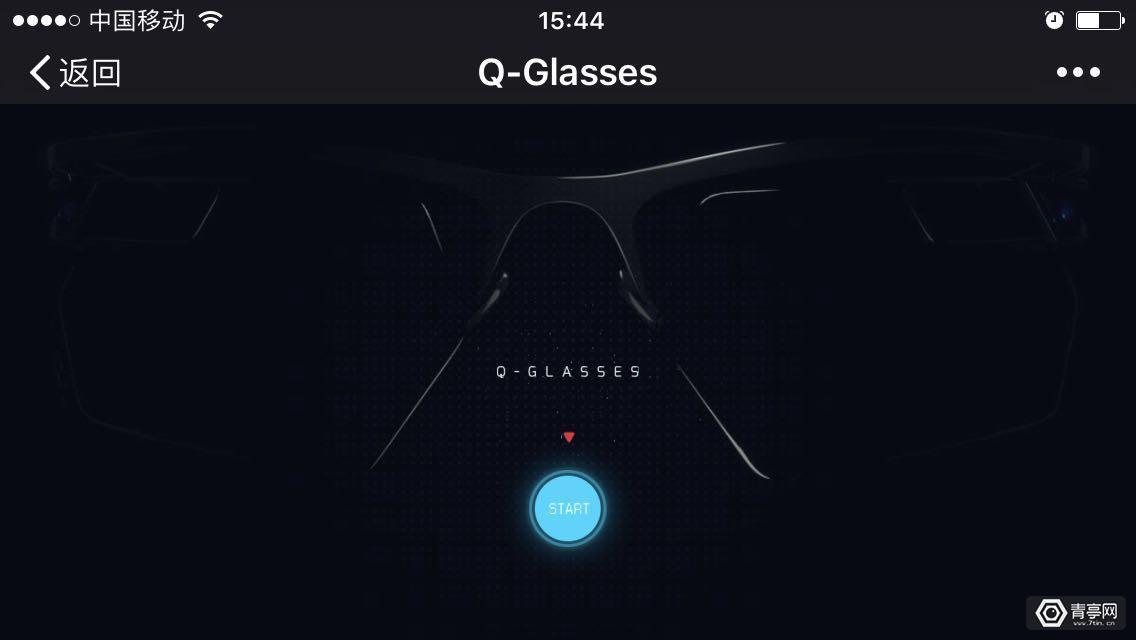 Qglass-1