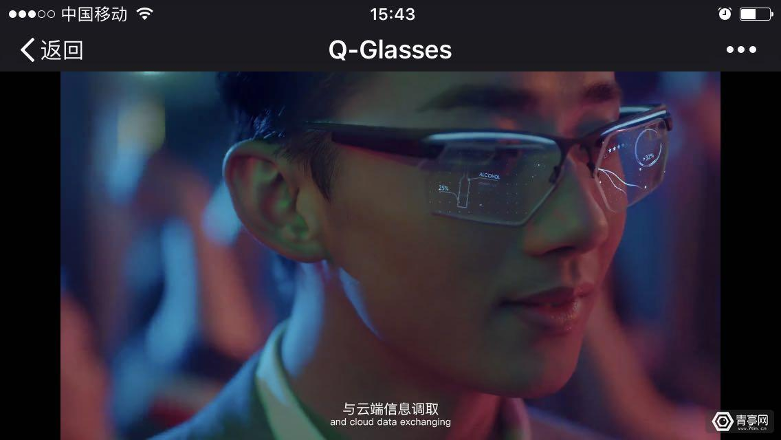 q-glasses-2