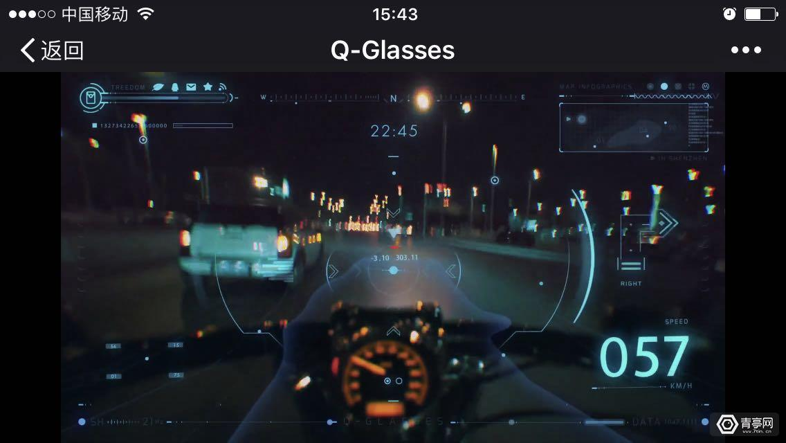 Q-glasses-3