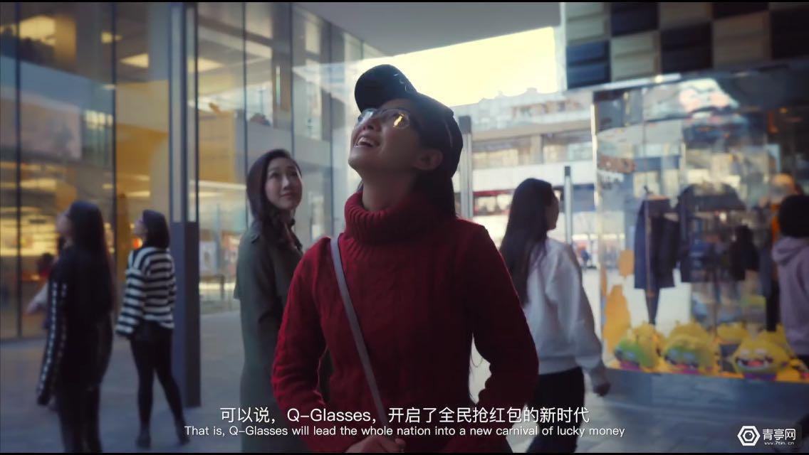 Q-glasses-6