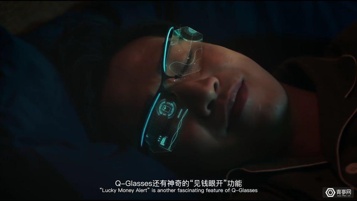 Q-glasses-7