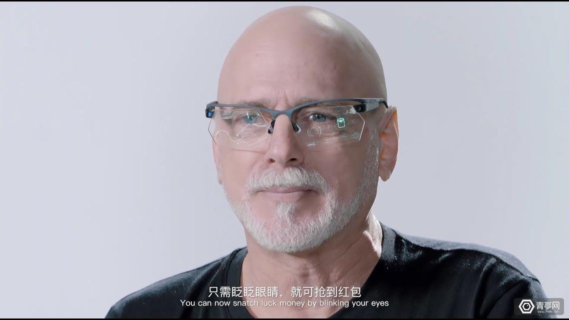 Q-glasses-8