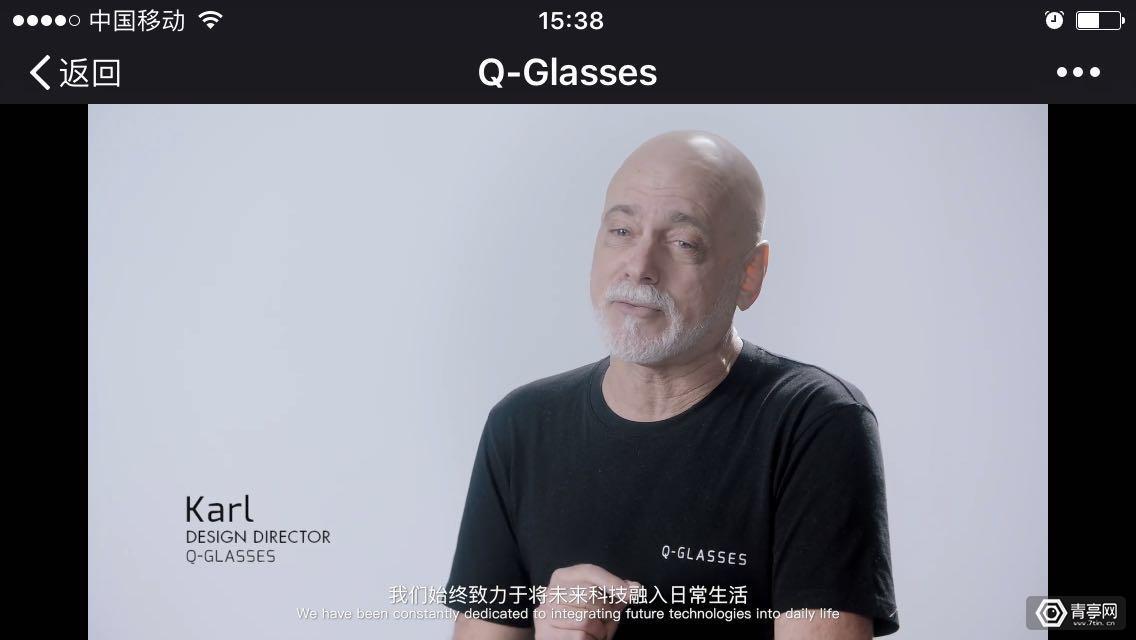Q-glasses-9