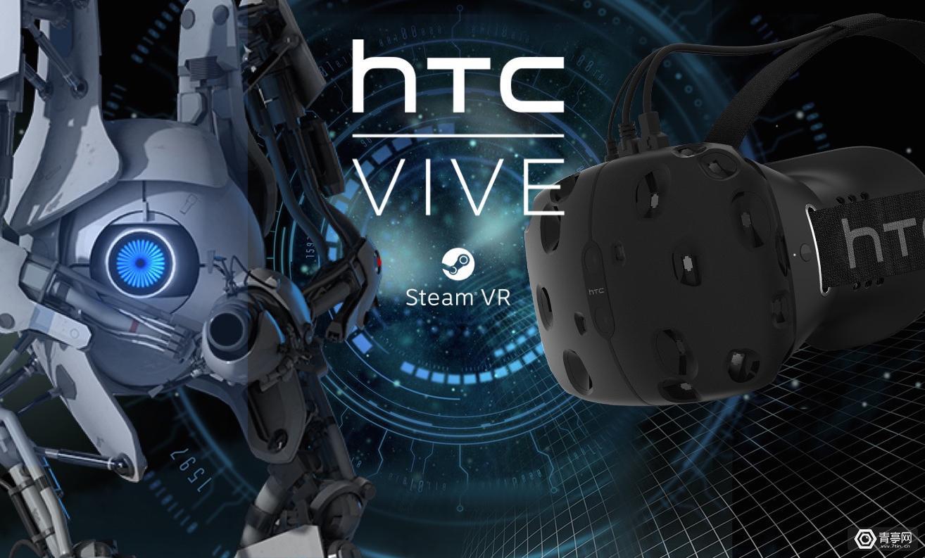 技术 | 生产流程简化,第二代HTC Vive价格将更便宜?